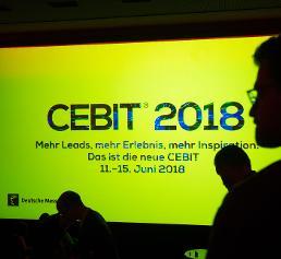 CEBIT 2018: job and career: New World – New Work