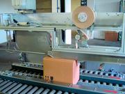 Kartonage- und Sackverschlüsse: Verschlussmittel für die automatische Verarbeitung