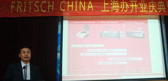 Fritsch eröffnet 2. Filiale in China: Neues Büro in Shanghai