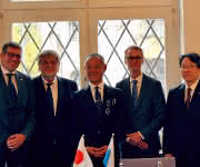 BioM - Kawasaki - Beteiligte beim MOU