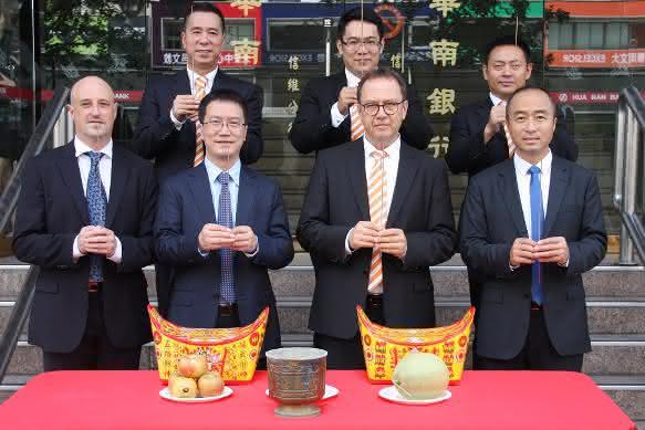 Eröffnung der Niederlassung in Taiwan