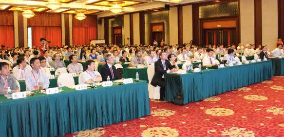 1st Sino-German Forum on Manufacturing