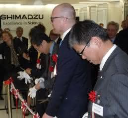 Shimadzu European Innovation Center