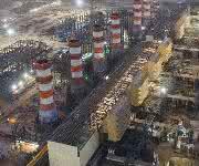 GuD-Kraftwerk