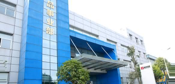 Der Automobilzulieferer Boge Rubber and Plastics betreibt jetzt ein zweites Werk in China. (Bild: Boge)