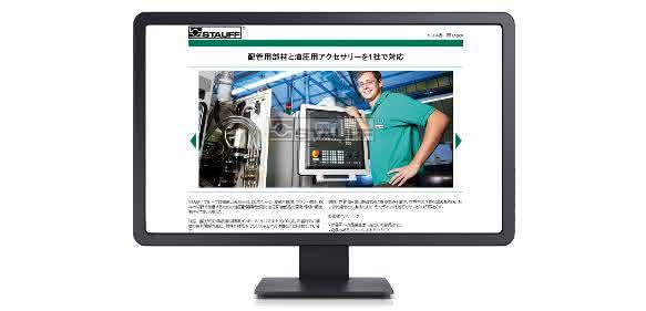 internetseite