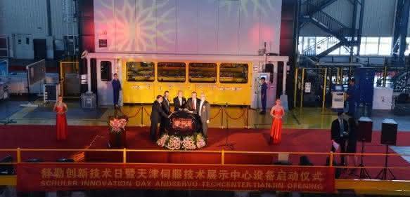 Schuler Pressen Tianjin