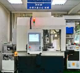 NUM Flexium + 68 CNC-System