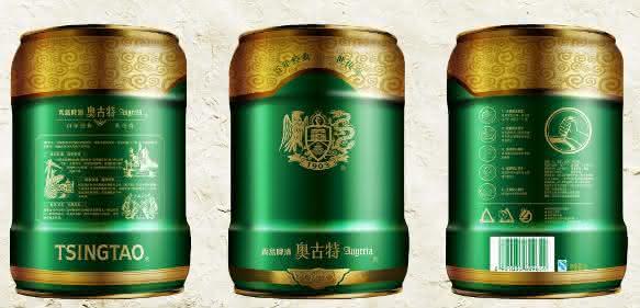Augerta in Fünf-Liter-Dosen