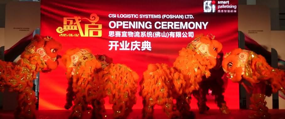 CSi China