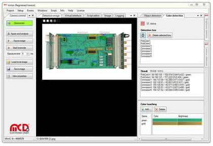 Bildverarbeitungssystem: Für alle USB-Kameras geeignet