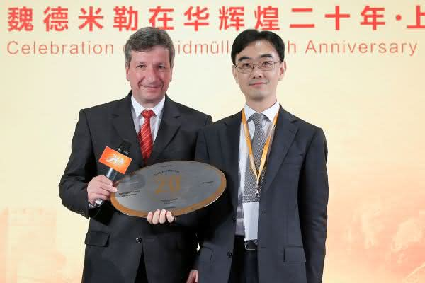 Umsatz 20-fach gesteigert: Weidmüller feiert rundes Jubiläum in China