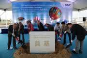 Schweden vertrauen auf chinesischen Wachstumsmarkt: SKF eröffnet Campus und Vertriebszentrum