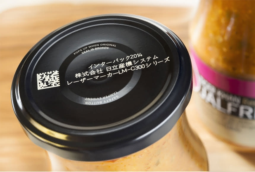 Hitachi erweitert Kennzeichnungs-Portfolio:: Der Laser mag's auch rau