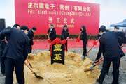 Erste Fertigungsstätte außerhalb Europas:: Pilz baut neues Werk in China