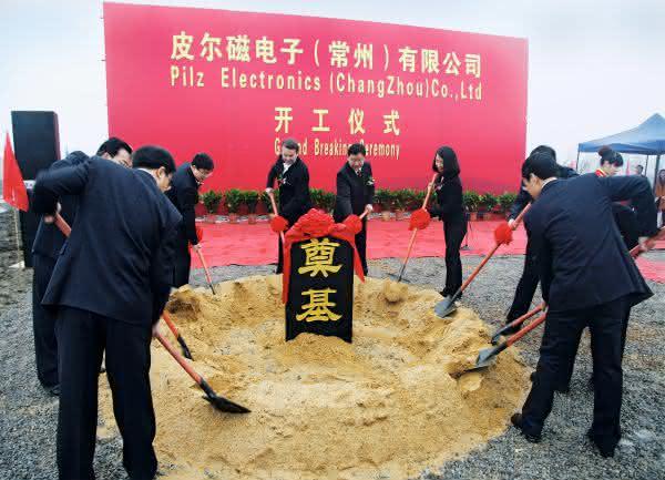 Spatenstich für neue Fertigungstätte: Pilz beginnt mit Neubau in China