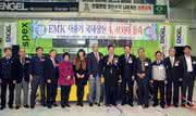 News: Produktionskapazität verdoppelt - Engel schließt Werksausbau in Korea ab