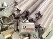 Rohrstecksystem: Rohrstecksystem: Optimal selbst bauen