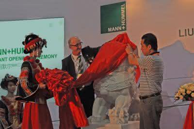 Märkte + Unternehmen: Mann+Hummel: Neues Werk in China