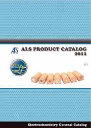 Katalog für die Elektrochemie: Für elektrochemische  Messungen und mehr