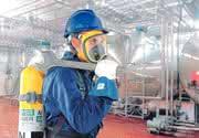 Arbeitssicherheit: Wenn die Luft knapp wird