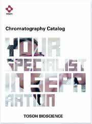 Chromatographiekatalog: Neuer Chromatographiekatalog