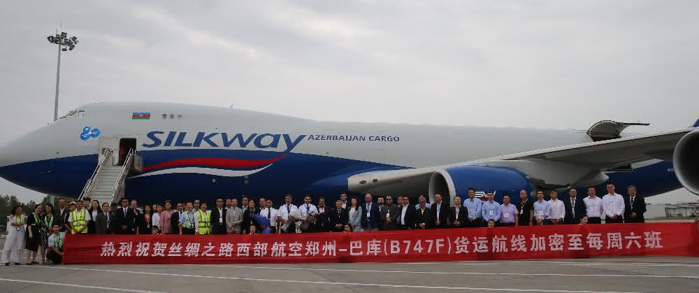 Silk Way West Airlines baut Flugangebot nach Zhengzhou aus