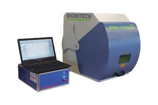 Kompaktlaser Microtech