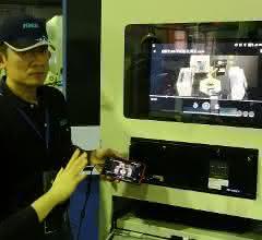 Femco setzt auf Augmented Reality.