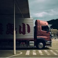 Speditionssoftware-Logistik