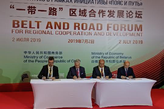 """""""Belt & Road""""-Initiative: Duisburger Hafen baut Stellung im Chinahandel aus"""
