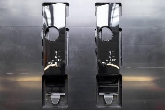 Blenden für den hochwertigen Fahrzeuginnenraum