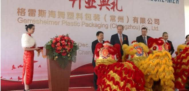 Eröffnung des Werkes in Changzhou