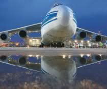 Antonov AN-124 zu Gast in FRA