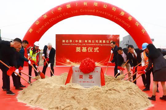 Spatenstich in Taicang: Schmalz baut China-Zentrale