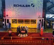 Schuler Technikzentrum für Umformtechnik-Anlagen Tianjin